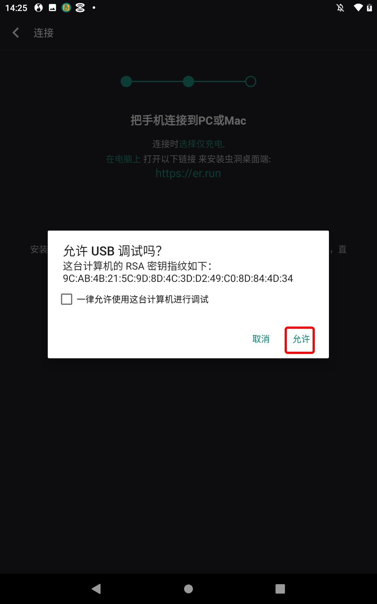 Screenshot_20200717-142513