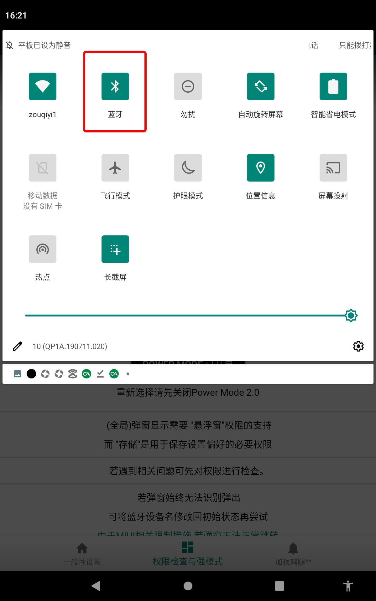 Screenshot_20200717-162120