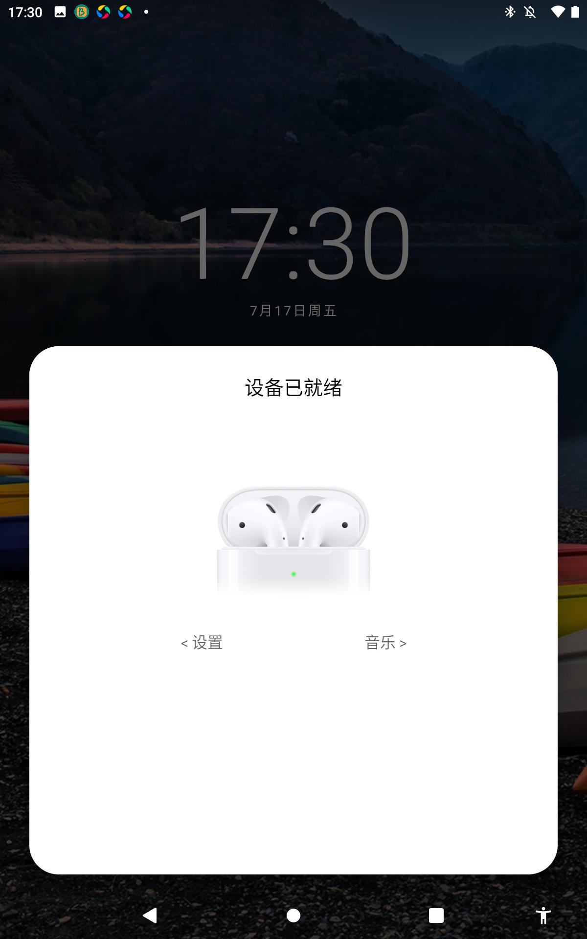 Screenshot_20200717-173056