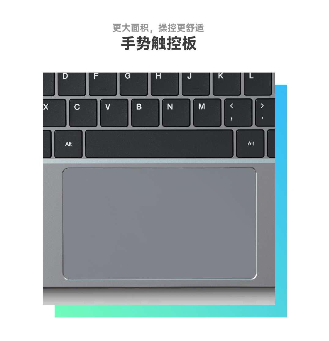 i7Book-1920px-1_11