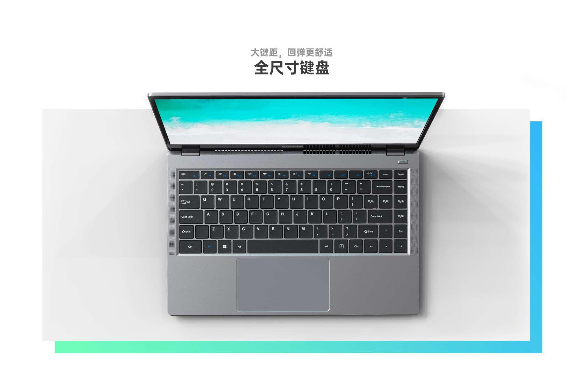i7Book-1920px-1_10