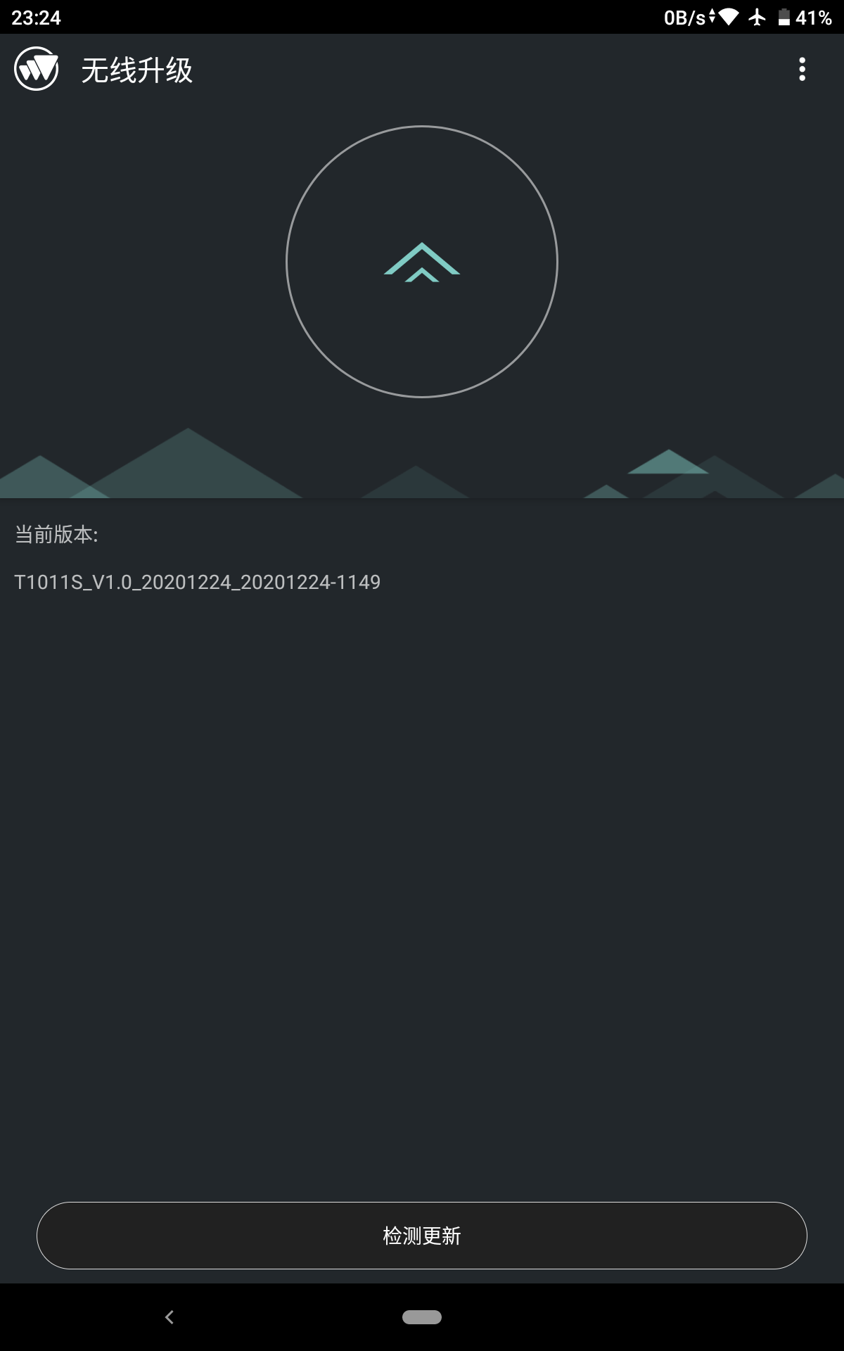 Screenshot_20201226-232438