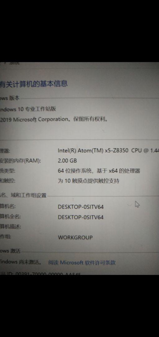 Screenshot_20200429_183351