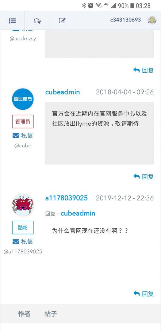Screenshot_20191217-032841_Samsung Internet